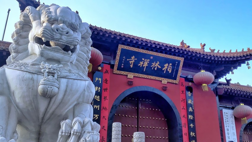 Храм Байлинь в Пекине